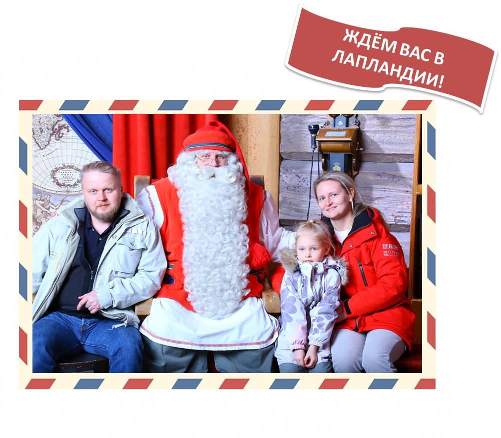 joulupukki_antonenpalvelu